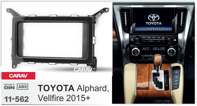 Details about Car Stereo Radio Fascia Panel 2 Din Frame Kit for TOYOTA  Alphard Vellfire 11-562